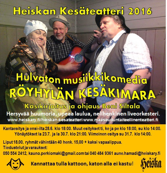 Royhylan-kesakimara-2016